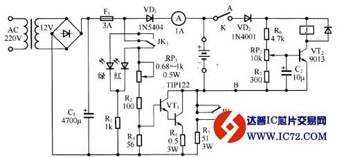 7.2v,2 700mah的镍氢电池充电器电路