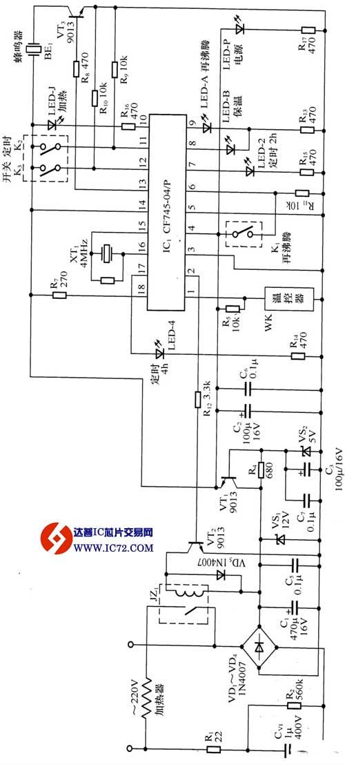 家乐仕gd929b电脑型双温迷你饮水机电路