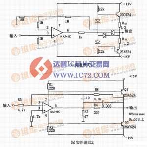 μa741构成的直接耦合音频功率放大电路