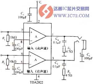 tda2822构成立体声耳机应用电路图