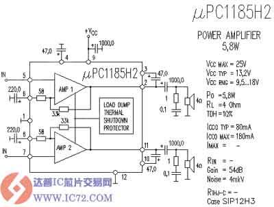 μpc1185h2 音响ic电路图