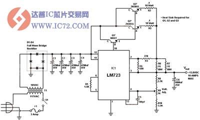 线性稳压电源原理图