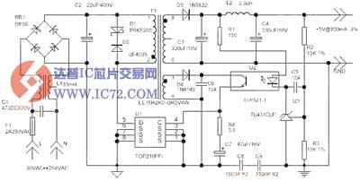 实用的4w开关型5v直流稳压电源的电路图