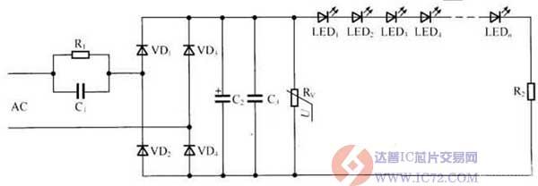 在图中,电容C1的作用是降压和限流;VD1~VD4的作用是整流,用于将交流电整VD1~VD4可选择1N4007系列的整流二极管。C2、C3的作用为滤 波,用于将整流后的脉动直流电压滤波成平稳的直流电压。C2、C3的耐压应根据负载电压而定,一般为负载电压1.2倍,其电容容量视负载电流的大小而定。压敏电阻Rv(或瞬变电压抑制二极管)的作用是将输入电源中瞬间的脉冲高压对地泄放掉,从而保护LED不被瞬间高压击穿。 LED串联的数量视其正向导通电压(VF)而定,在220V交流电路中最多可以达到80个左右。电容的耐压